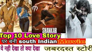 Top 10 South Indian Movie 2020 ! Top Ten south Indian Love Story Movie Hindi Dubbed! South Movies