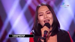 The Voice of Mongolia 2020 (Season 2) Top 10 blind audition's performance