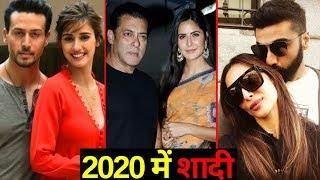 2020 में शादी कर लेंगे बॉलीवुड के ये बड़े सितारे | Bollywood Couples to Get Married in 2020