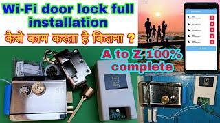 Wi-Fi smart Door Lock full installation ।। Tinxy door lock ।। Wi-Fi door lock । sensor door lock
