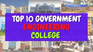 TOP 5 GOVERNMENT ENGINEERING COLLEGES ll ଶ୍ରେଷ୍ଠ 5 ଟି କଲେଜ ଓଡ଼ିଶାରେ  ll ENGINEERING COLLEGES