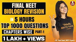 Final NEET Biology Revision in 5 Hours | Top 1000 Questions Part-1 | NEET 2020 | Vedantu Biotonic