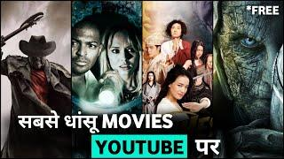Top 5 Hollywood Horror Thriller Movies Available On YouTube In Hindi | Part 10