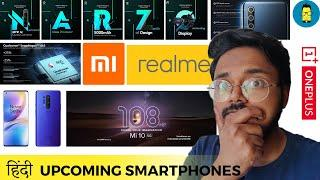 [हिंदी] Top 5 Upcoming Smartphones in India | Most Awaited Smartphones!