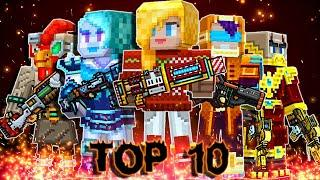 Pixel Gun 3D - Top 10 Most Popular Primary Weapons by Subscribers (Month 1)