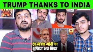 Pakistani ReactionOn | rump Thanks PM Modi For His Decision On Hydroxychloroquine