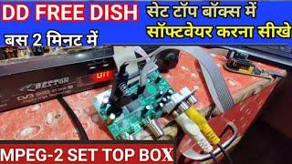 MPG2 set top box software  program karna sikhe ll. dth receiver problem and solution tech deva