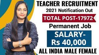 Teacher New Recruitment 2021 | No Exam | Govt Jobs Jan 2021| KVS Recruitment 2021 | Income Tax 2021