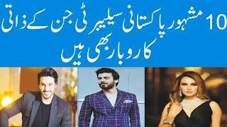 Top 10 Pakistani Celebrity Who have Side Business | Pakistani Celebrities Businesses