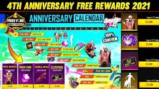 Free Fire 4th Anniversary Event | How To Claim 4th Anniversary Free Rewards | 4th Anniversary Bundle