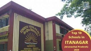 Top 10 Schools in Itanagar 2020 | Arunachal Pradesh | Top10Bucket