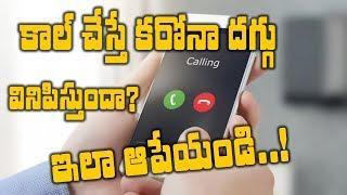 Breaking News For JIO and AIRTEL Network Customers || Hello Tune Change || Top Telugu Media
