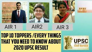 TOP 10 UPSC TOPPER // RANKERS OF UPSC // KNOW EVERYTHING ABOUT THIS YEAR UPSC RESULT 2020