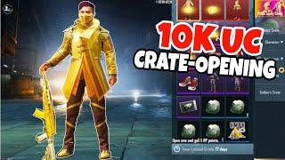 10K UC CRATE OPENING • PUBG MOBILE LUCKY CRATE OPENING