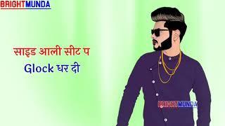 New Haryanvi WhatsApp Status || Glock :- Vipin Mehandipuria || New Haryanvi Songs Haryanvi 2020 ||