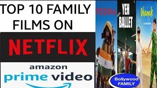 Top 10 family movies on Netflix & Amazon Prime || Lockdown