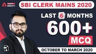 Last 6 Months Current Affairs 2020 | Best 600+ Current Affairs MCQ for SBI Clerk 2020