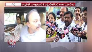Minister Jagadish Reddy Meet Central Minister Nitin Gadkari   V6 Telugu News