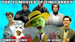 Top 10 movies of jim carrey...(#new2020)