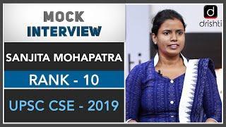Sanjita Mohapatra (Rank -10, UPSC CSE -2019)
