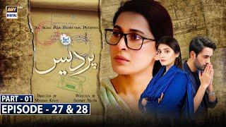 Pardes Episode 27 & 28 Part 1- Presented by Surf Excel [Subtitle Eng]-16th August 2021 - ARY Digital