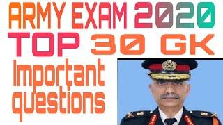 ARMY GD Question paper 2020 || TOP 30 important  || STATIC GK