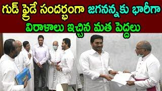 Church Father Donates CM Relief Funds AT Tadepalli Camp Office Visuals Good Friday Wishes Celebrate