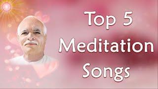 परमात्म प्रेम में आइये मगन हो जाएं । Top 5 Meditation Songs   Best Meditation Songs   BK Songs  