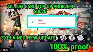 Free fire sim card top up problem solve explained in Tamil