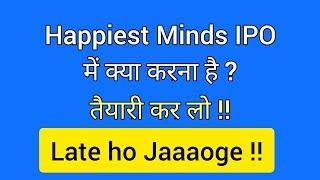 Happiest Minds IPO में क्या करना है ?