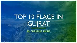 TOP 10 PLACE IN GUJRAT. AFTER COVID 19 YOU SHOULD MUST BE VISIT THIS PLACE.