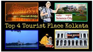 Top 4 Tourist Place In Kolkata | Top Tourist Place Kolkata In India
