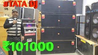 BHARAT ELECTRONICS BEST DJ SYSTEM TATA DJ PRICE-101000 15 INCH SPEAKERS 18 INCH BASE