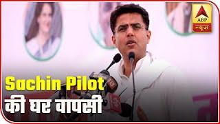 Anchors Choice: Sachin Pilot Satisfied From Meeting With Party Leaders | ABP News