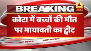 Rajasthan Govt Has Turned Insensitive: Mayawati On Kota Deaths | ABP News