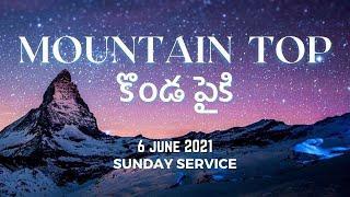 Online Church Service || Mountain Top || Sharon AG Church || 06.06.2021 || Second Service
