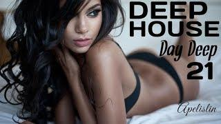 DEEP HOUSE/DAY DEEP#21/DEEP PURPLE/HD/ONLINE/BEST/HITS/TOP/RELAX/BY APELISLIN