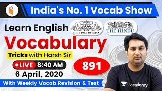 8:40 AM - English Vocabulary | Learn English Vocabulary Tricks with Harsh Sir | Day #891