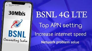 Bsnl top APN setting increase BSNL 4G speed | bsnl network problem solve 2020