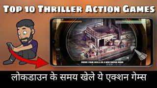 Top 10 Best Thrilling Action games for smartphones 2020/ Games to play during Qurantine,lockdown.