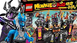 LEGO Monkie Kid - More 2020 sets, and... I'm disappointed.