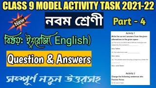 Class 9 Model Activity Task English Part 4 2021||Wb School English Model Activity Task Part 4