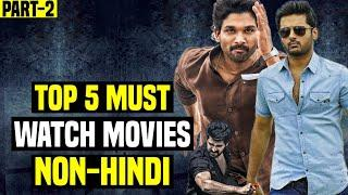 Top 5 Best Non-Hindi South Indian Romantic/Action/Comedy/Thriller Movies | Part 2