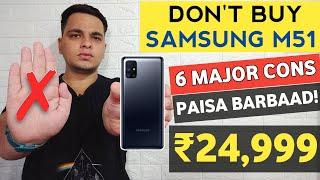 Don't Buy Samsung Galaxy M51 | 6 Major Problems In Samsung M51 | Samsung Galaxy M51 Price