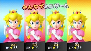 Mario Party 10 Amiibo Party | 4 Player Peach (Master Difficulty) #38 MARIO CRAZY