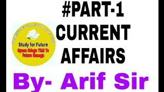 #Top 10 current affairs# Last 6 months # important question and answer for all Competitive Exam#