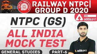 RRB NTPC & Group-D | NTPC GS | ALL INDIA MOCK TEST( PART -6)