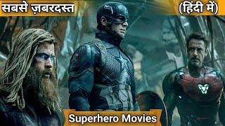 Top 10 Best Hindi Dubbed Superhero Hollywood Movies (Part - 1) | IMDB Ratings | YouTube | Netflix