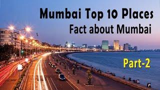 Mumbai Top 10 Tourist Places in Hindi | Fact about Mumbai | Mumbai Part-2 | Aam chi Mumbai | Garvix