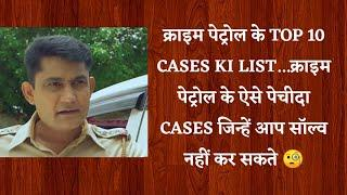 Top 10 cases of Crime Patrol | Crime Patrol Top 10 case | Crime Patrol best case list | #crime